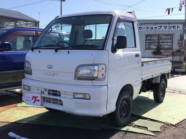 ダイハツ スペシャル 農用パック  4WD MT 軽トラック