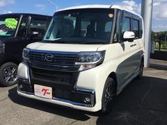 タント カスタムX トップエディションSAIII 届出済未使用車(ダイハツ)