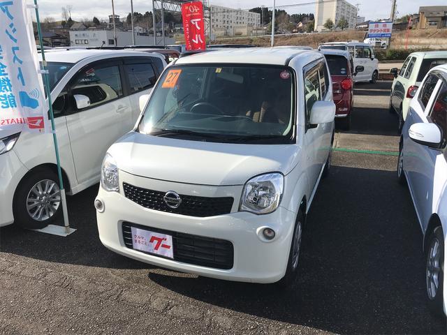 「日産」「モコ」「コンパクトカー」「富山県」の中古車
