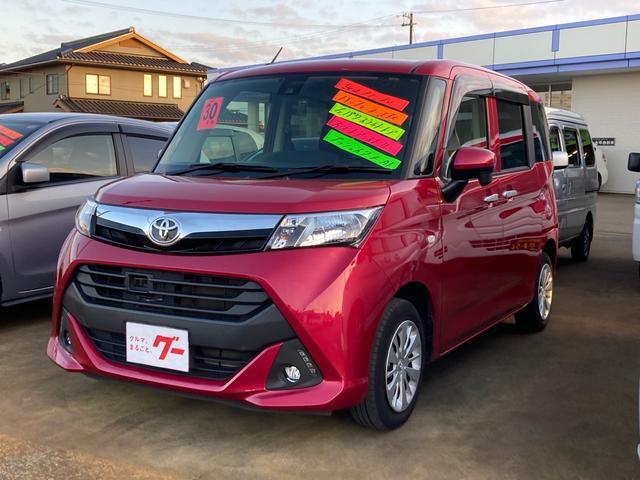 トヨタ X S パワスライドドア ナビTV