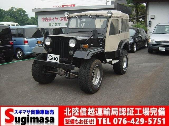 三菱 4WD キャンバストップ 現状販売車