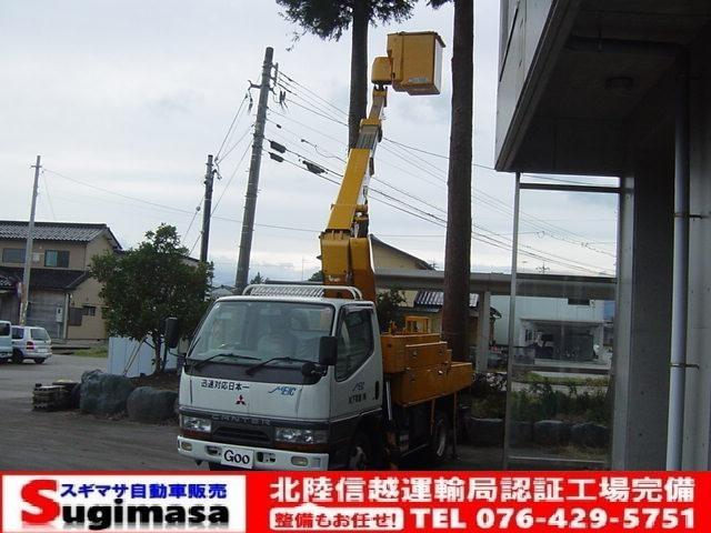 三菱ふそう アイチ製高所作業車