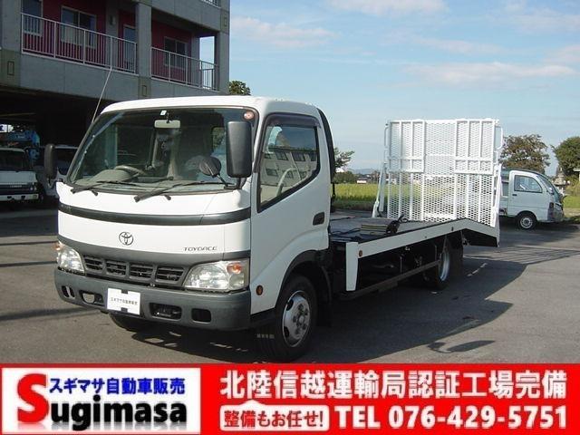 トヨタ 2t積載車 荷台内寸(約565×207) ウインチ