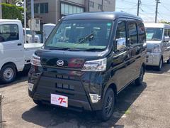ハイゼットカーゴDX SAIII 4WD レーダーブレーキ キーレス フォグランプ アルミ装着 ドアミラカバ−装着