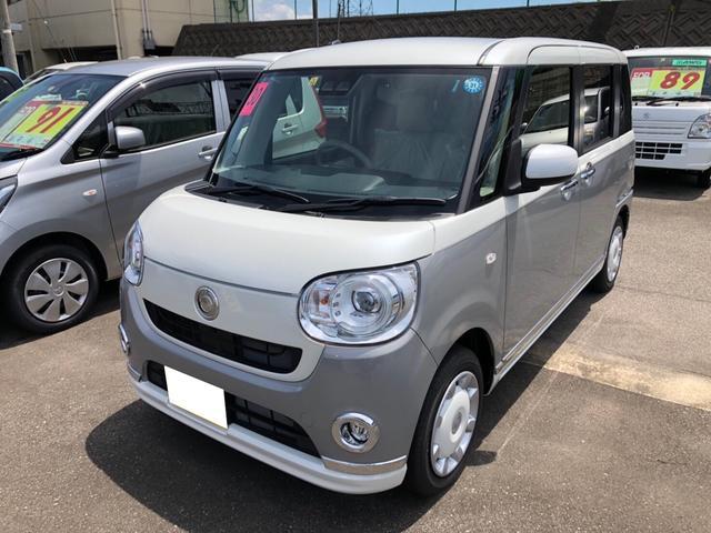 Gメイクアップ SAIII 軽自動車 LED(1枚目)