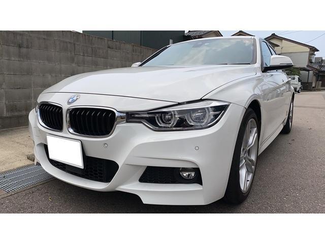 BMW 320d Mスポーツ LEDヘッドライト 純正ナビ バックカメラ ミラーETC パワーシート プッシュスタート スマートキー ブラインドスポットモニター スペアキー有り