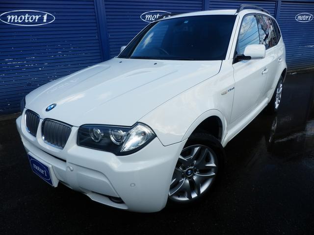 BMW 2.5si MスポーツパッケージI 4WD