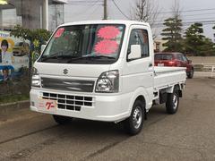 キャリイトラックKCスペシャル 届出済未使用車 4WD