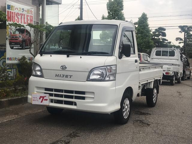 「ダイハツ」「ハイゼットトラック」「トラック」「富山県」の中古車