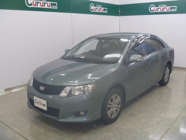 トヨタ A20