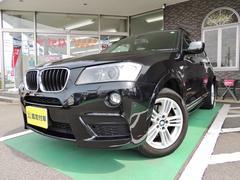 BMW X3xDrive 20i MスポーツPKG 中古スタッドレス付