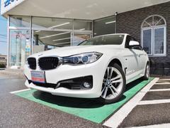 BMW320iグランツーリスモ スポーツ パワートランク