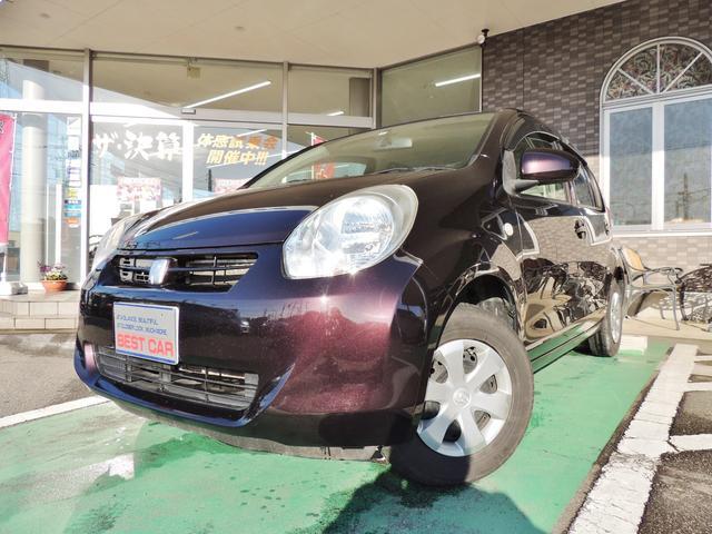 トヨタ X ユルリ 地デジナビ キーフリー 中古スタッドレス付