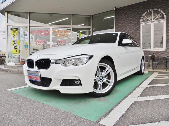 BMW 320i Mスポーツ ACC ワンオーナー