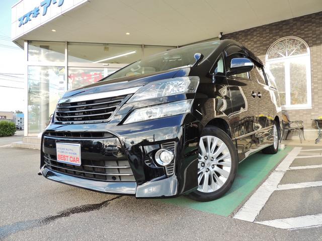 「トヨタ」「ヴェルファイア」「ミニバン・ワンボックス」「富山県」の中古車