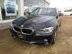 BMW320dツーリング ブルーP 純正HDDナビ パワーバックD