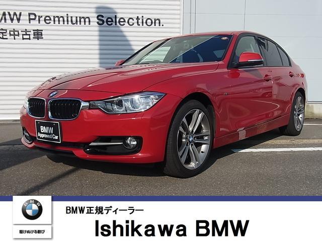BMW 3シリーズ 320i スポーツ 純正HDDナビ バックカメ...