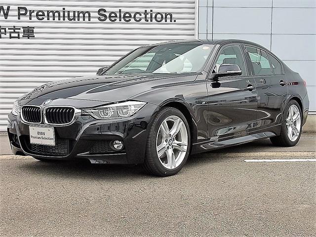 BMW 3シリーズ 318i Mスポーツ 純正HDDナビ 被害軽減...