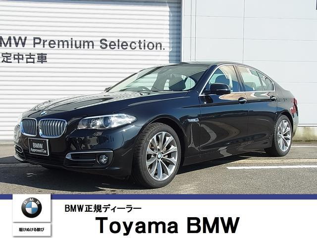 BMW 5シリーズ 523d モダン オイスターレザー スポーツス...