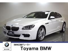 BMW640iグランクーペ Hi−Line サンルーフ LED