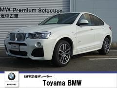 BMW X4xDrive 28i Mスポーツ 黒レザーシート