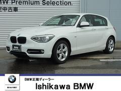 BMW116i スポーツ 純正HDDナビ ETC アロイホイール