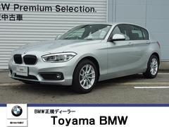 BMW118i 純正HDDナビ バックカメラ LEDヘッドライト