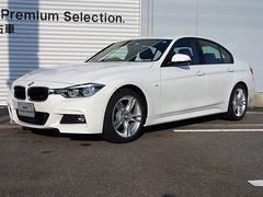 BMW320i Mスポーツ 車線逸脱警告機能 クルコン LED