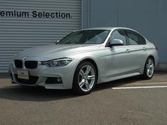BMW330e Mスポーツ iパフォーマンス デモカー 認定中古車