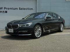 BMW740i プラスP アンビエントP 20AW 認定中古車