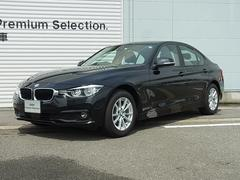 BMW320d 認定中古車 車線逸脱警告機能 LEDヘッドライト