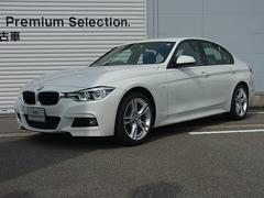 BMW320d Mスポーツ 認定中古車 ストレージPKG