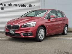 BMW218iアクティブツアラー 認定中古車 黒レザーシート