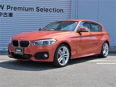 BMW118i Mスポーツ 認定中古車 ベージュレザー LED