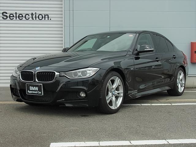 BMW 320d Mスポーツ 1オーナー 認定中古車
