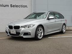 BMW318iツーリング Mスポーツ 認定中古車 タッチパネル