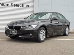 BMW320d 認定中古車 アクティブクルーズ