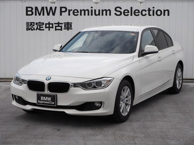 BMW 320i 1オーナー キセノン Bカメラ ETC 認定中古車