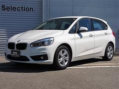 BMW218dアクティブツアラー 認定中古車 コンフォートPKG