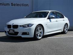 BMW320i Mスポーツ 認定中古車 ストレージPKG ETC