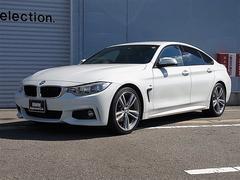 BMW420iグランクーペ Mスポーツ 認定中古車 LED ACC