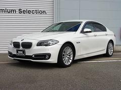 BMW523iラグジュアリー 認定中古車 黒レザーシート