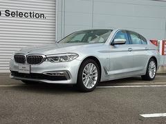 BMW530iラグジュアリー 認定中古車 ベージュレザー LED