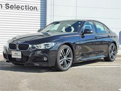 BMW320d Mスポーツ 認定中古車 ダイナミックスポーツPKG