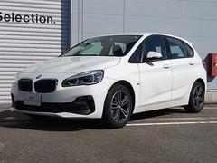 BMW218dアクティブツアラー スポーツ コンフォートPKG
