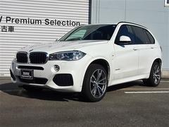 BMW X5xDrive 35d Mスポーツ 黒レザーシート サンルーフ