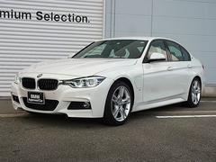 BMW330e Mスポーツアイパフォーマンス 元デモカー ACC