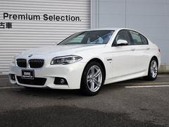 BMW523d Mスポーツ 黒レザー LED 4席シートヒーター