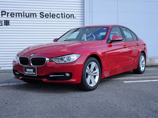 BMW 320i xDrive スポーツ 認定中古車 純正HDDナビ