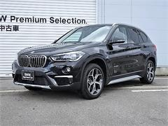 BMW X1xDrive 20i xライン コンフォートPKG LED